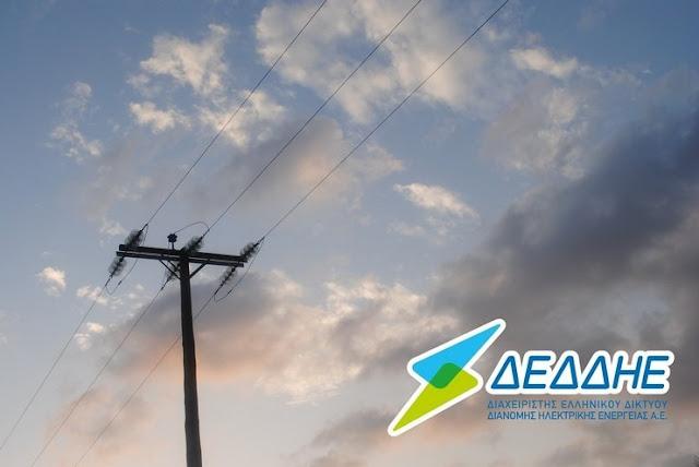 Διακοπή ηλεκτροδότησης στο  Δ.Δ. Αχλαδοκάμπου του Δήμου Άργους - Μυκηνών