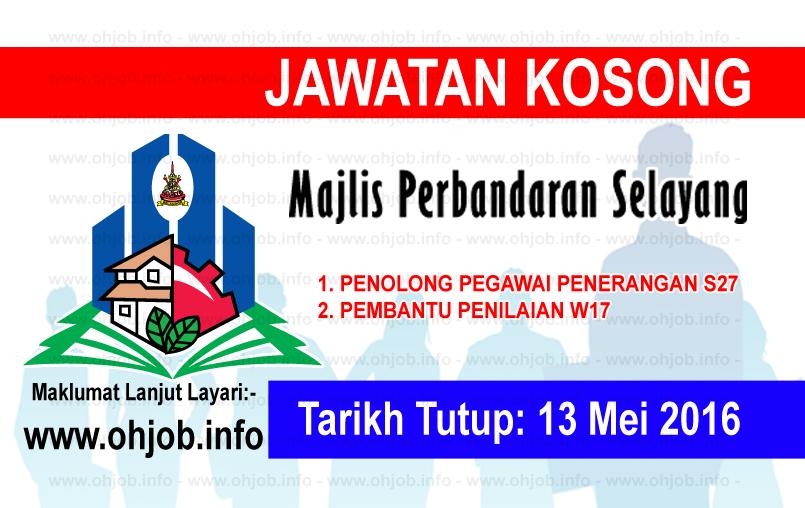 Jawatan Kerja Kosong Majlis Perbandaran Selayang (MPS) logo www.ohjob.info mei 2016