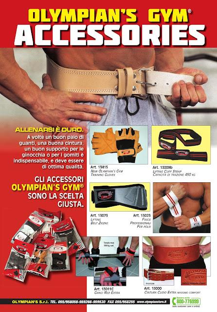 http://www.olympianstore.it/accessori.html
