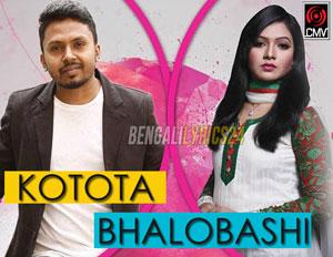 Kotota Bhalobashi - Upoma, Belal Khan