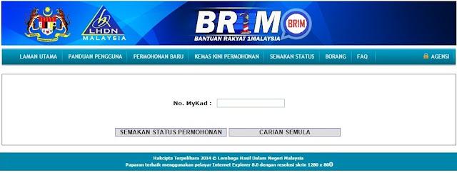 Semakan Status Permohonan BR1M 6.0 2017