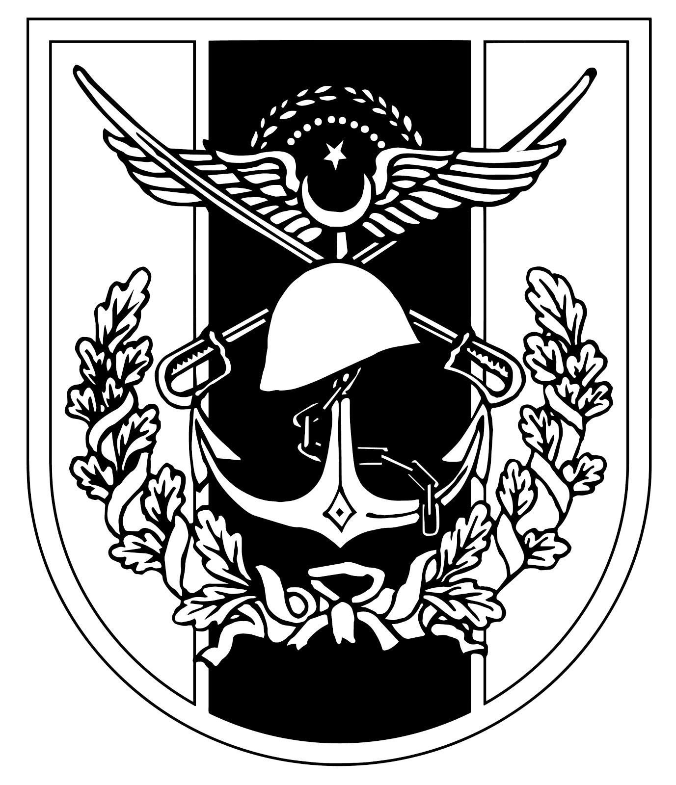 TSK Logo Vektör Çizim