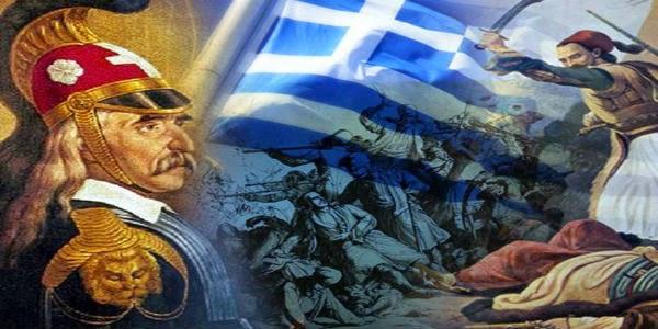 25η ΜΑΡΤΙΟΥ 1821 Η ΣΗΜΑΝΤΙΚΟΤΕΡΗ ΗΜΕΡΟΜΗΝΙΑ ΤΗΣ ΝΕΩΤΕΡΗΣ ΕΛΛΑΔΑΣ !!