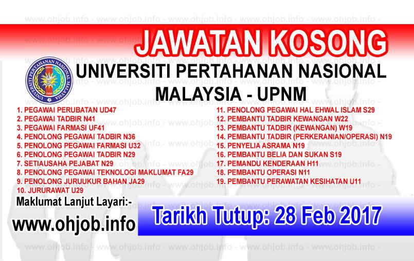 Jawatan Kerja Kosong UPNM - Universiti Pertahanan Nasional Malaysia logo www.ohjob.info februari 2017