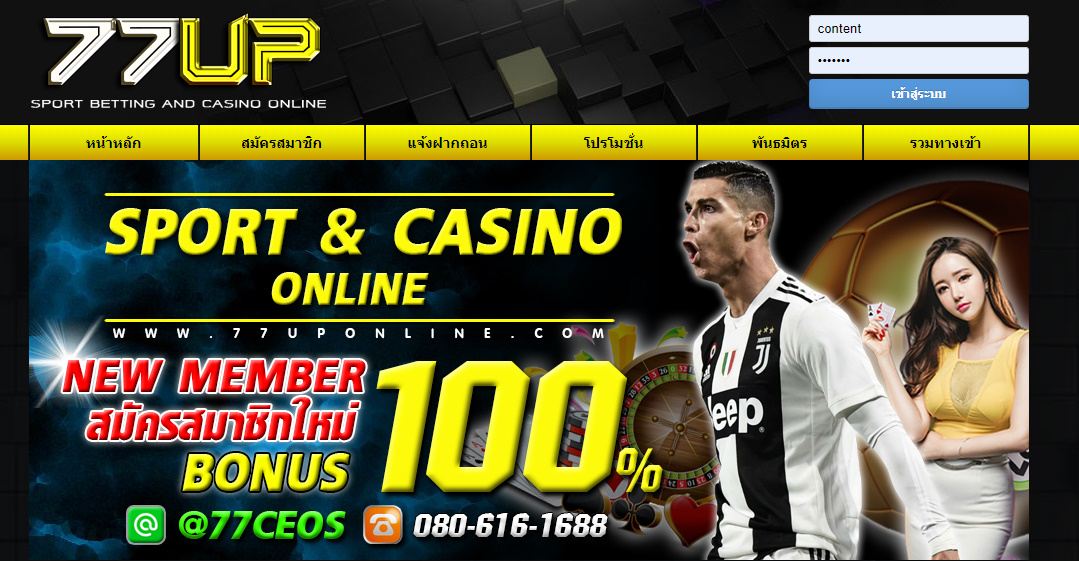 link maxbet 2018