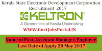 Kerala State Electronic Development Corporation Recruitment 2017– Assistant Manager, Engineer