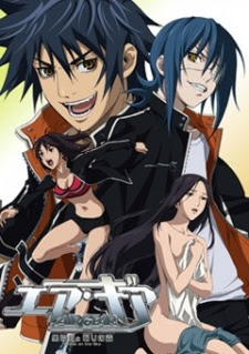Air Gear: Break On Sky
