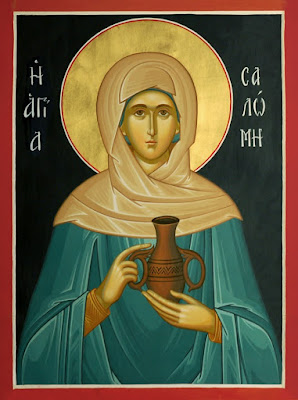 Αγία Σαλώμη η Μυροφόρος (3 Αυγούστου)