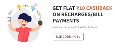 FreeCharge - Flat 10 Cashback on Recharge/Bill Payments of 10 or More (All Users)