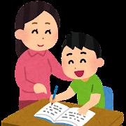 家庭教師のイラスト(女性)