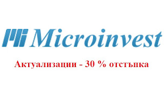 http://dreams-bg.com/shop/Софтуер-Микроинвест/Актуализации-Микроинвест