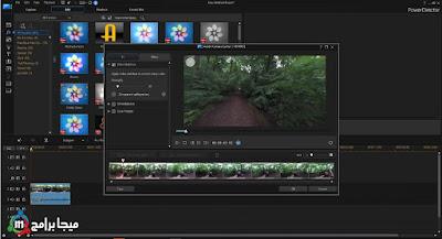 تحميل برنامج مونتاج powerdirector لعمل فيديوهات إحترافية أخر إصدار