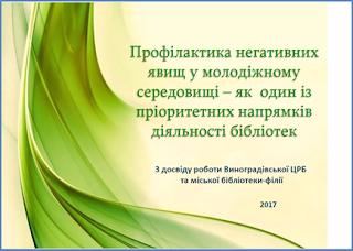 https://www.docme.ru/doc/1906510