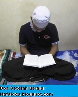 doa setelah belajar agar tidak lupa lagi,