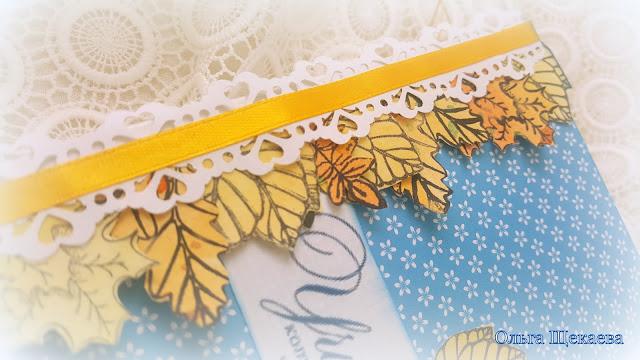 шоколадница, 1 сентября, день учителя, осень, листья