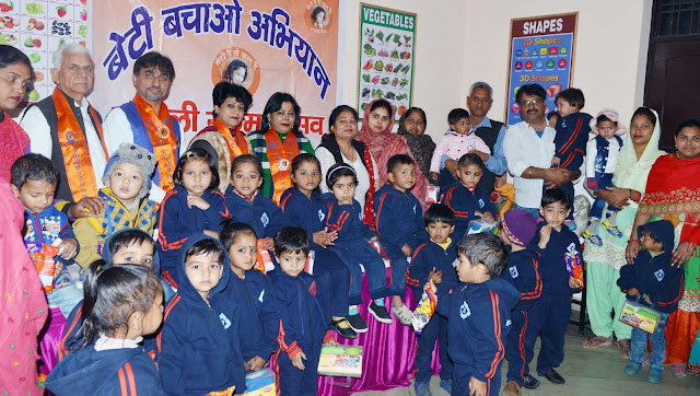11 Celebrated mass birthday by giving gifts to Ladalias, Ladli Birth Festival