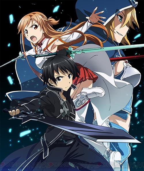 Sword Art Online SS2 - HD Vietsub