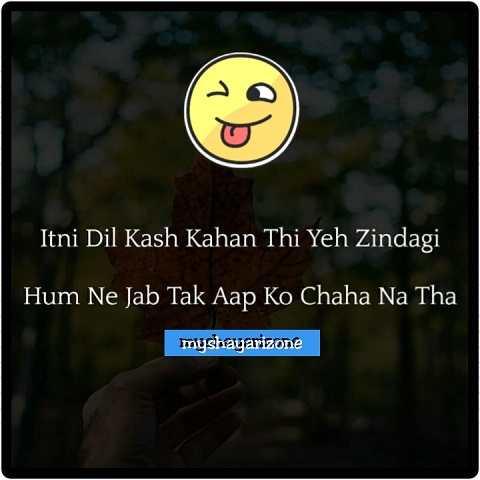 2 Lines Flirt Shayari Love SMS Image in Hindi