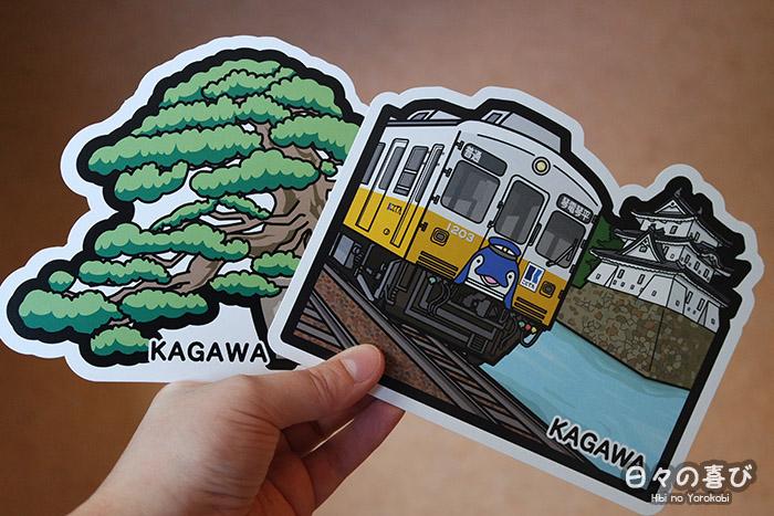 gotochi card bonsai pin et chemin de fer electrique