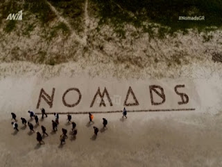 trailer-nomads-13-11-2017