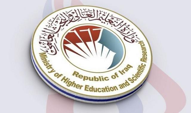 وزير التعليم يوجه بتشكيل لجان امتحانية استعدادا للامتحانات الوزارية للمراحل المنتهية في كافة الكليات.