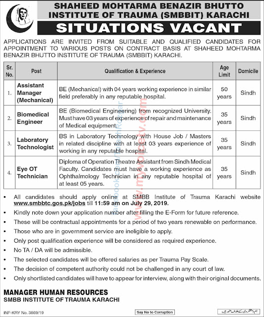 ➨ #Jobs - #Career_Opportunities - #Jobs - at Benazir Bhutto Institute of Trauma (SMBBIT) Karachi (4 Posts ) Last date 29 July 2019
