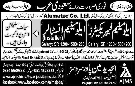 PaperPk Daily Jobs: Jobs in Saudi Arabia Aluminum Fabricator