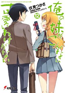 Download Novel Ore no Imouto ga Konna ni Kawaii Wake ga Nai