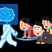 AIに支配される人達のイラスト