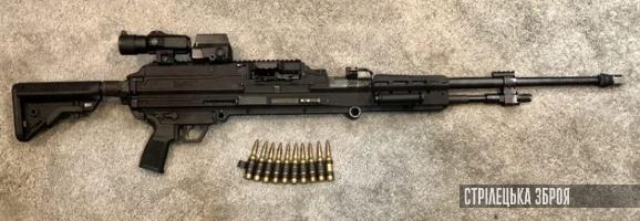 SIG Sauer представила легкий кулемет під патрон .338 Norma Magnum