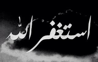 kaligrafi istighfar
