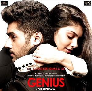 new movie video song download