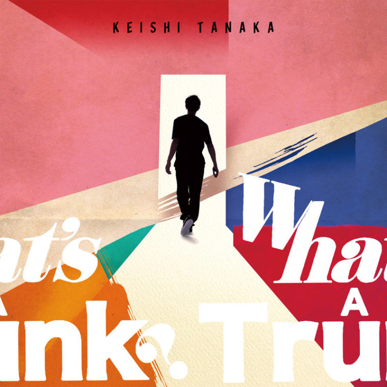 [Album] Keishi Tanaka – What's A Trunk? (2016.11.09/MP3/RAR)