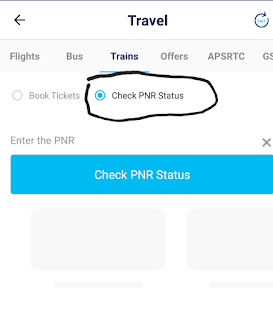 PNR Status Check, Paytm Se PNR chek kare , PNR prediction, How To Check PNR,