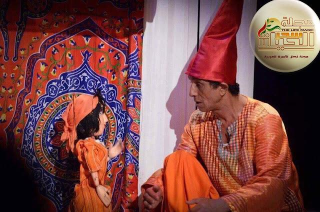عادل ماضي : أعشق المسرح، وحكايتي مع الأراجوز حكاية درامية