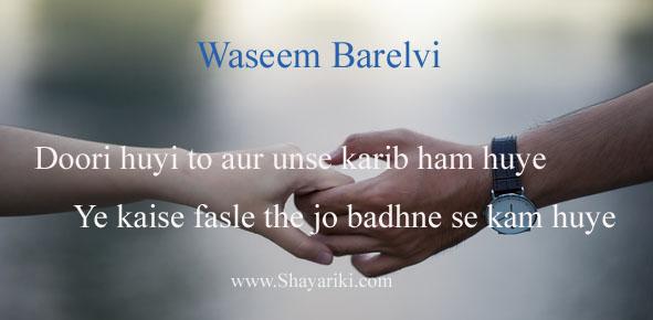 waseem-barelvi-duri-huyi