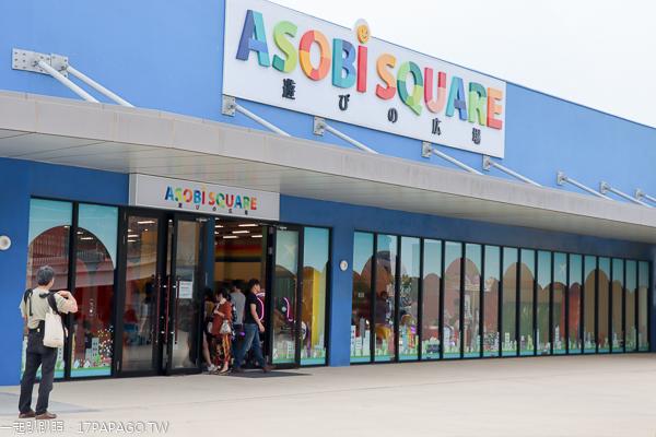 Asobi Square遊樂廣場