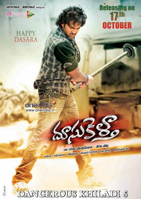 Download Dangerous Khiladi 6 (Doosukeltha) Hindi Dubbed