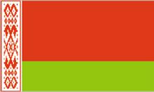 101 Gambar Bendera Merah Putih Kecil Paling Hist