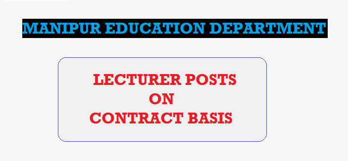 Manipur Education Department Recruitment 2018