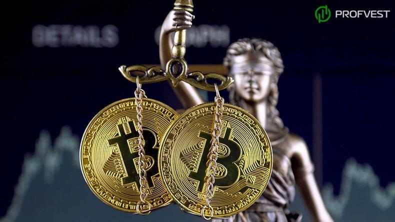 Новости рынка криптовалют за 14.11.19 - 29.11.19
