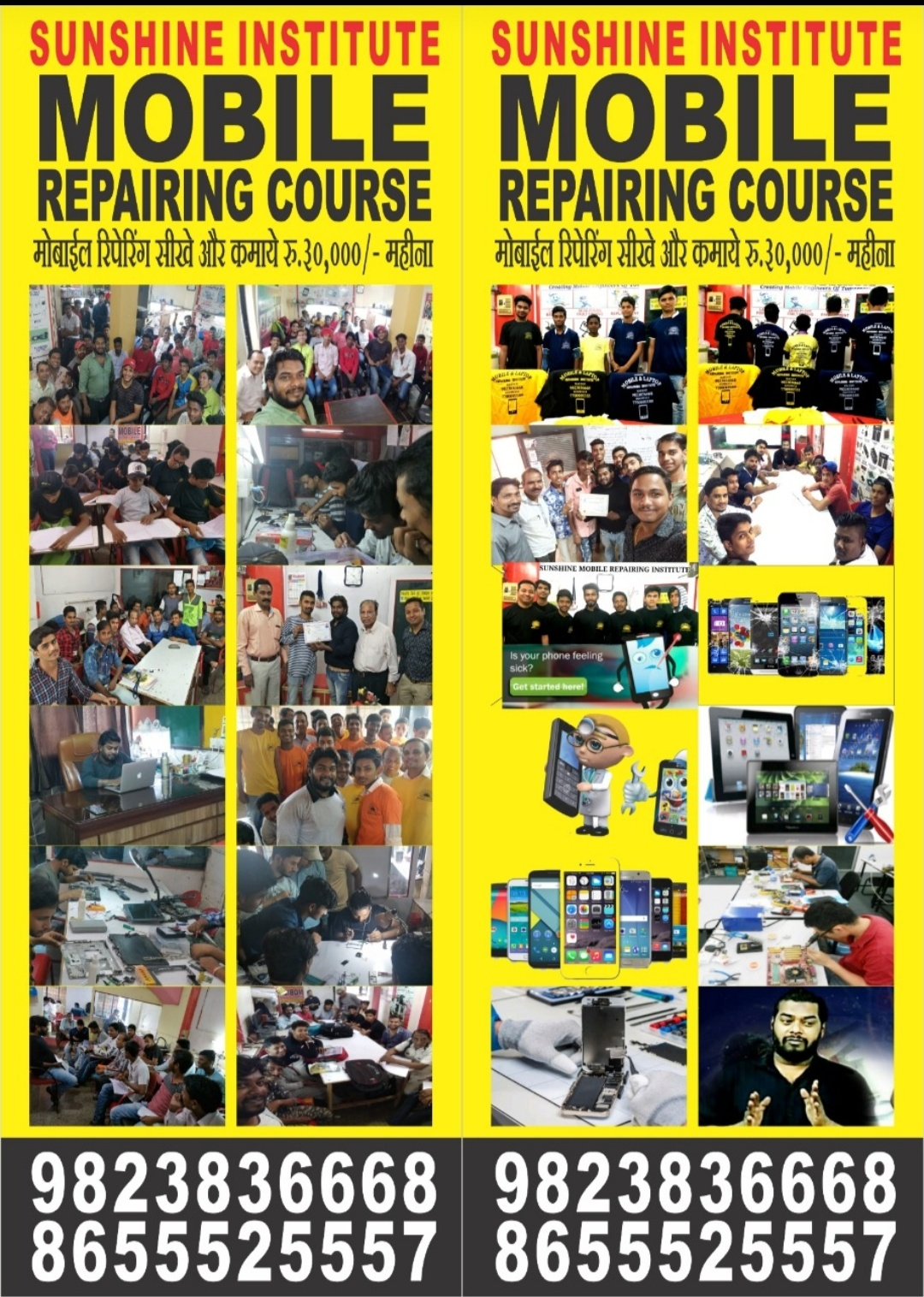 SUNSHINE MOBILE REPAIRING COURSE