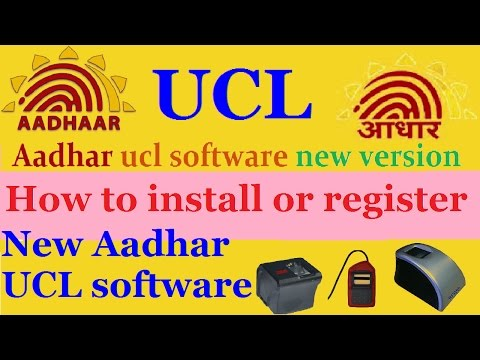 How To Install Aadhar UCL Software
