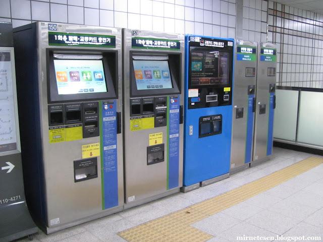 Как купить карту метро в Сеуле