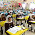 وظائف للمعلمين بسلطنة عمان 2017