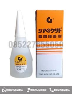 Lem Korea G Cair Bening Glue, alat tulis sekolah, 0852-2765-5050