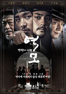 Download The Age of Blood (Korean Movie)
