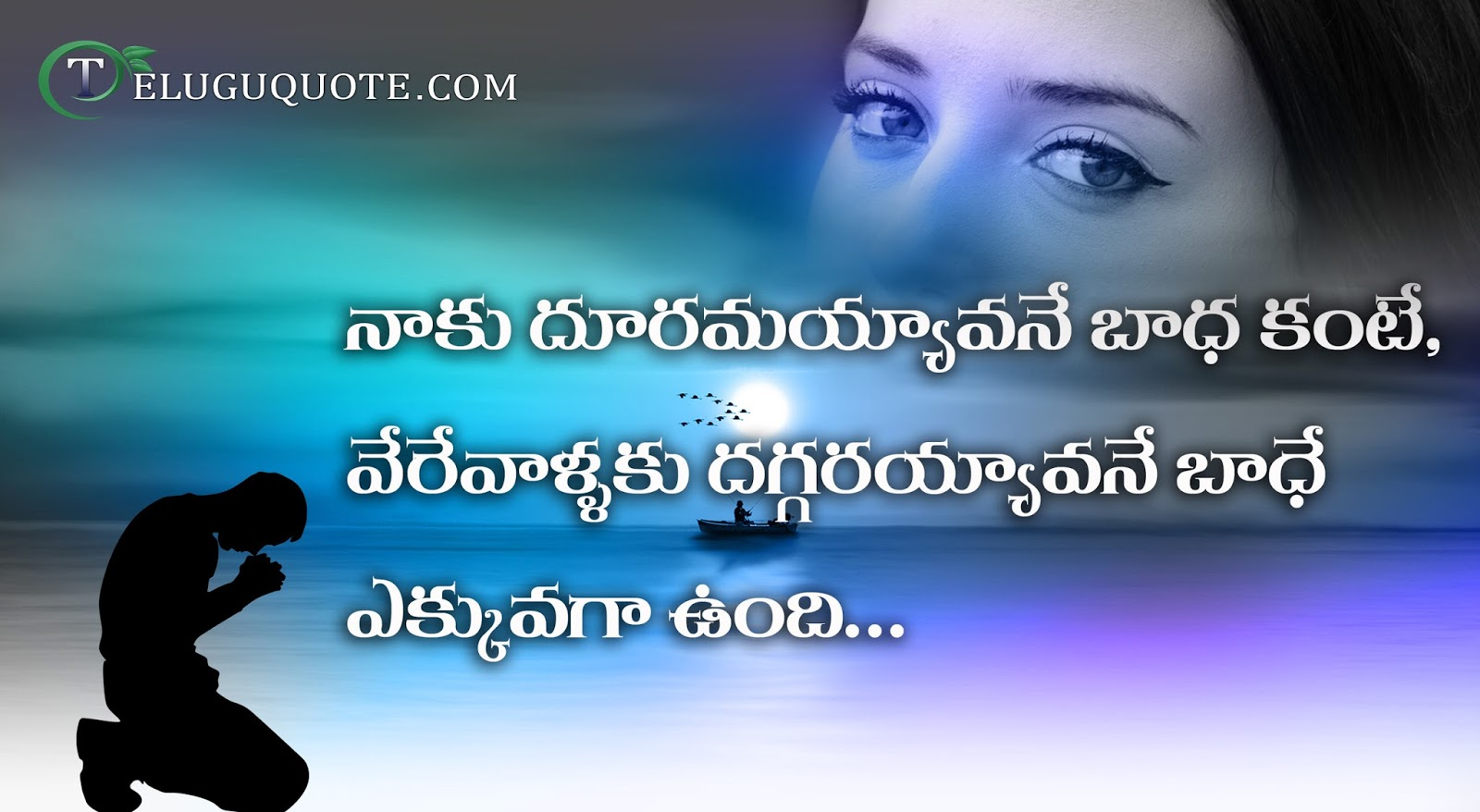 Love Breakup Quotes In Telugu Telugu Quotes