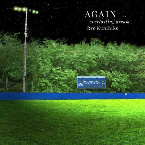 [Album] 梁邦彦 – AGAIN everlasting dream ~映画『アゲイン 28年目の甲子園』オリジナル・サウンドトラック~ (2015.01.14/MP3/RAR)