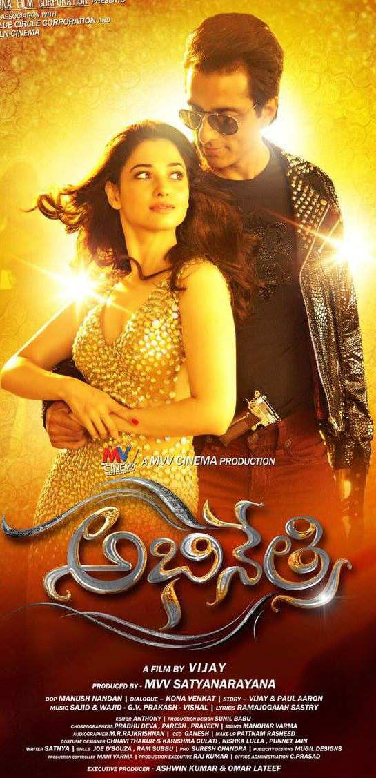 abhinetri movie songs mp3 free download